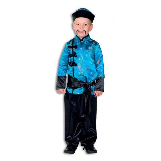 Aziatische kleding voor kinderen