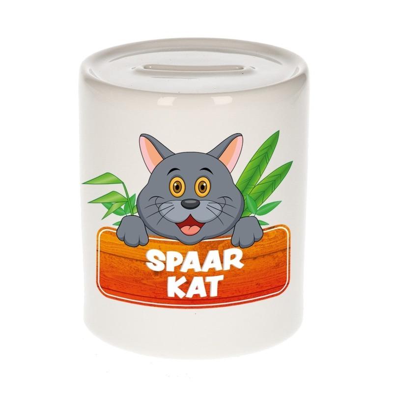 Vrolijke grijze katten - poezen spaarpotten 9 cm